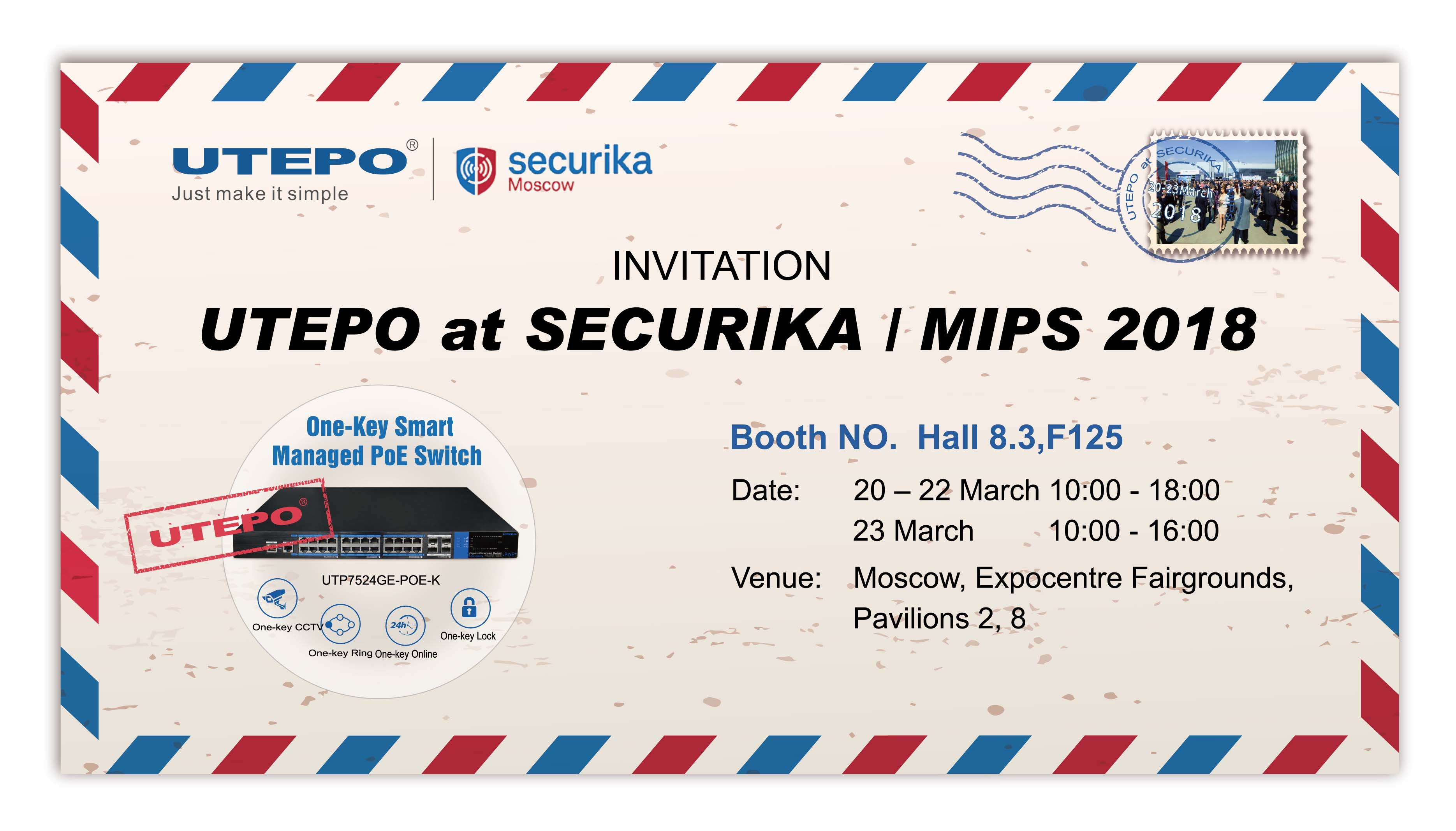INVITATION-UTEPO will attend SECURIKA / MIPS 2018