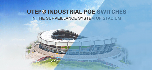 UTEPO Industrial PoE Switches in the Surveillance System of Stadium