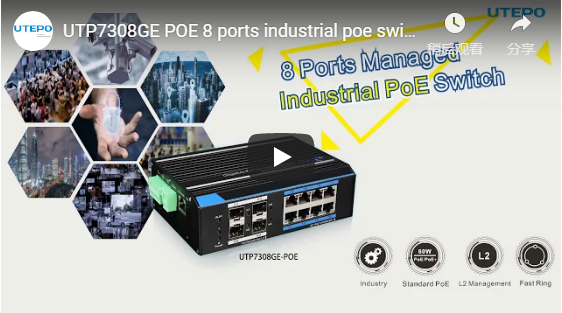 UTP7308GE POE 8 ports industrial poe switch