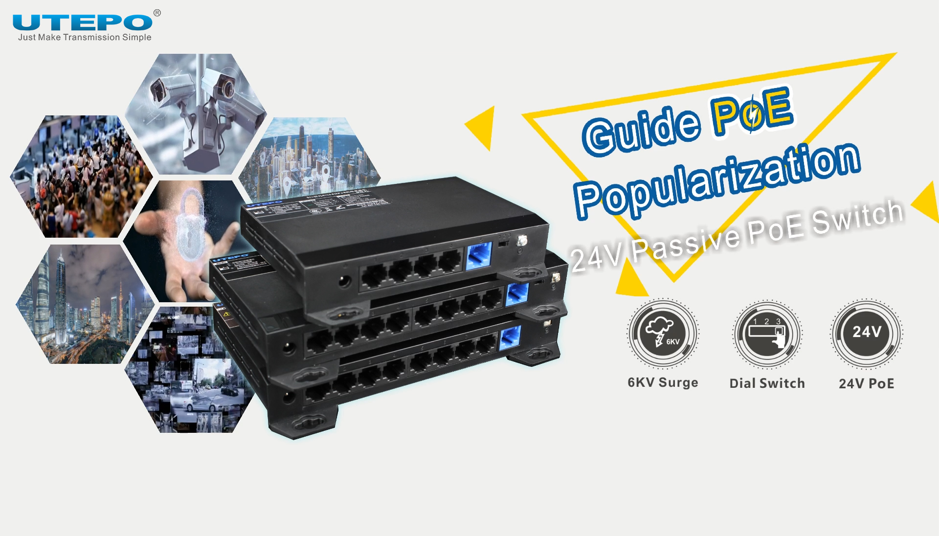 How to Choose the Power Supplying Method in Surveillance System