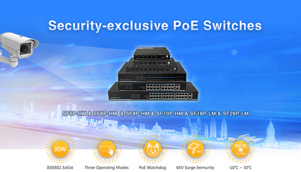 UTEPO Security-exclusive PoE Switches