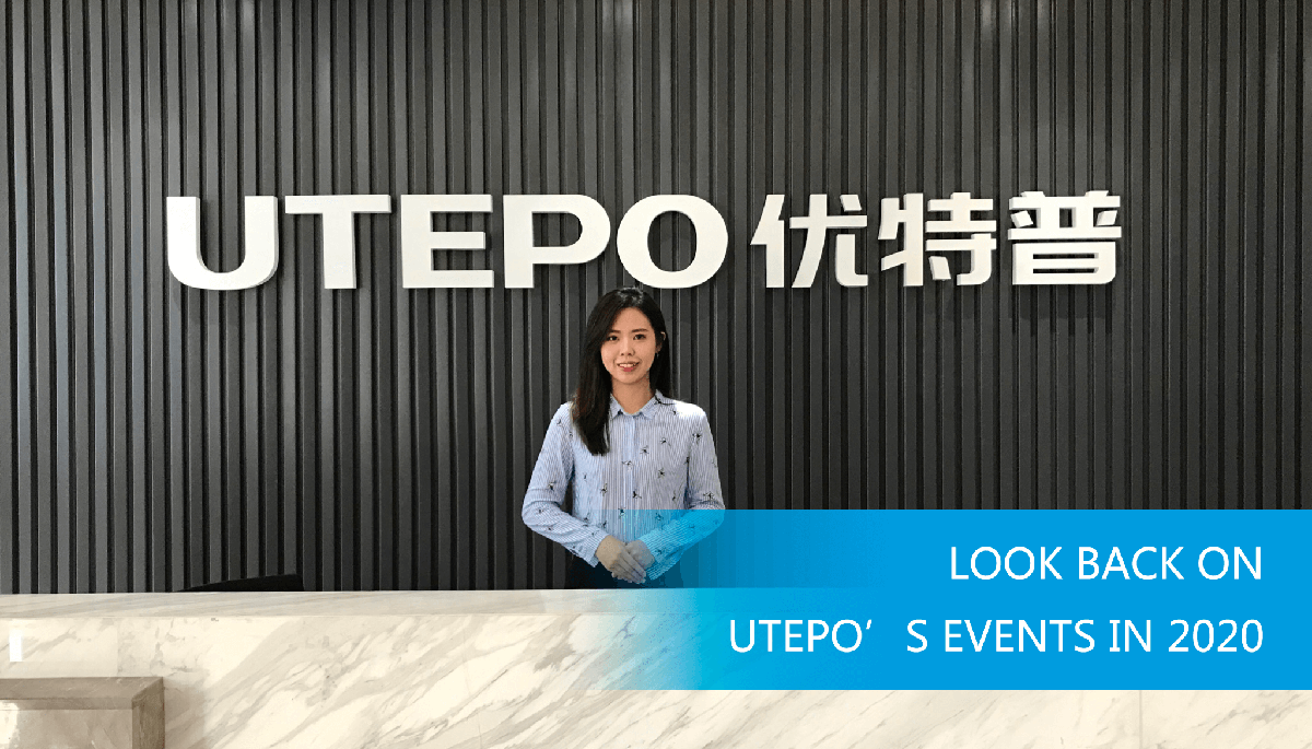 Look Back on UTEPO's Events in 2020